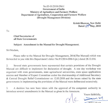 Amendment in the Manual for Drought Management