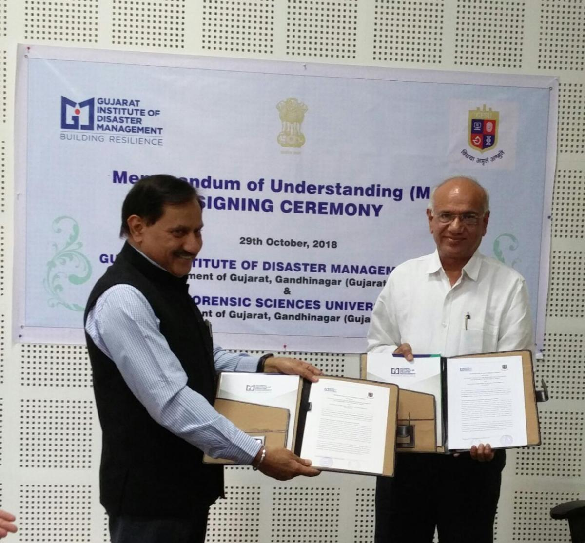 MoU formalised between GIDM and GFSU