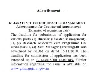 MoU formalised between GIDM And State Institute of Rural Development (SIRD), Govt. of Gujarat